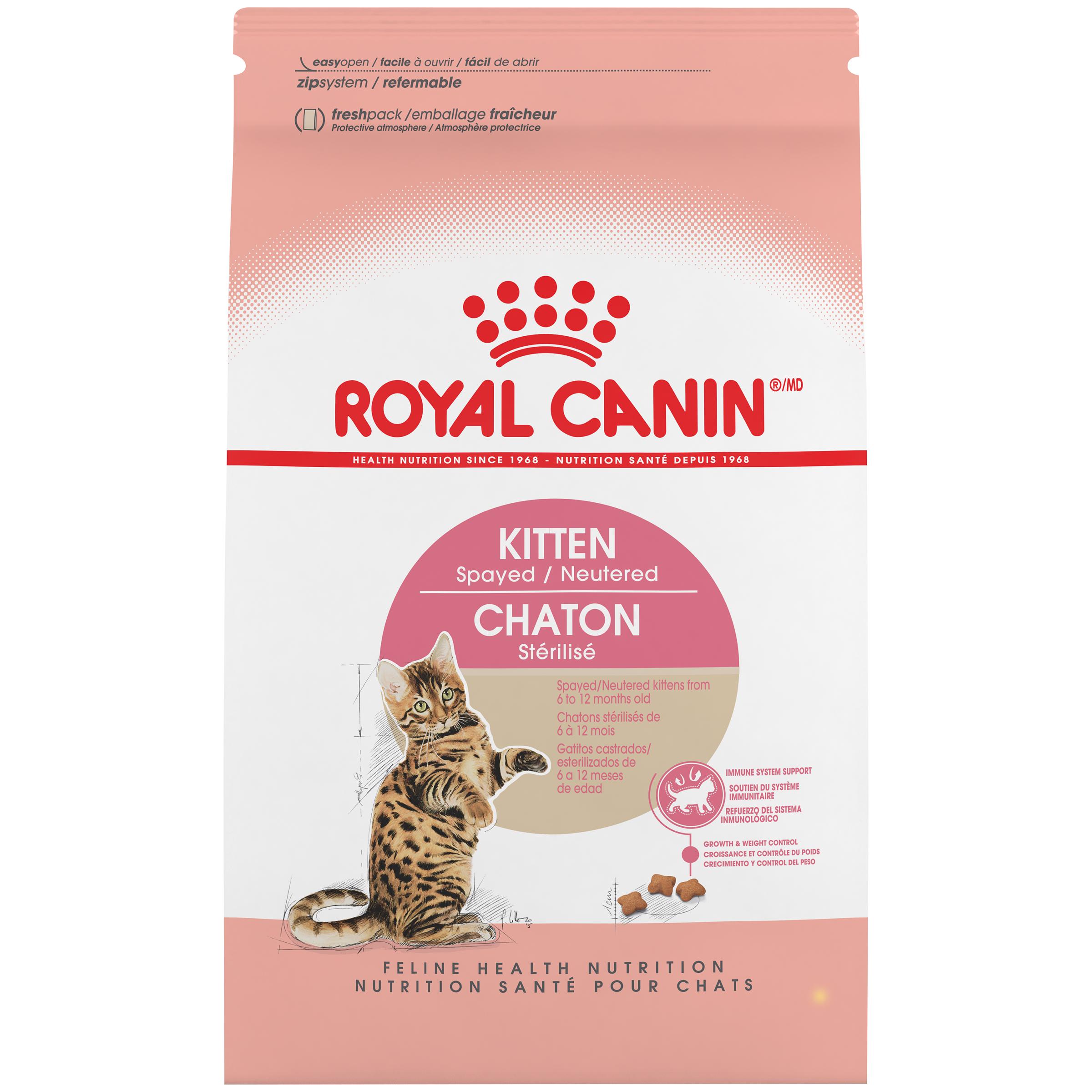 Kitten Spayed / Neutered Dry Cat Food