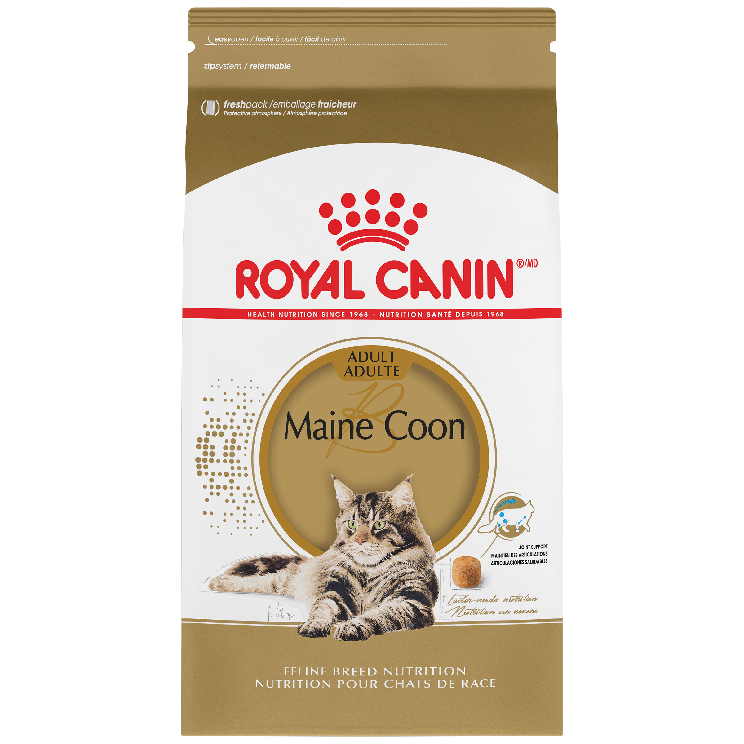 Maine Coon Dry Cat Food