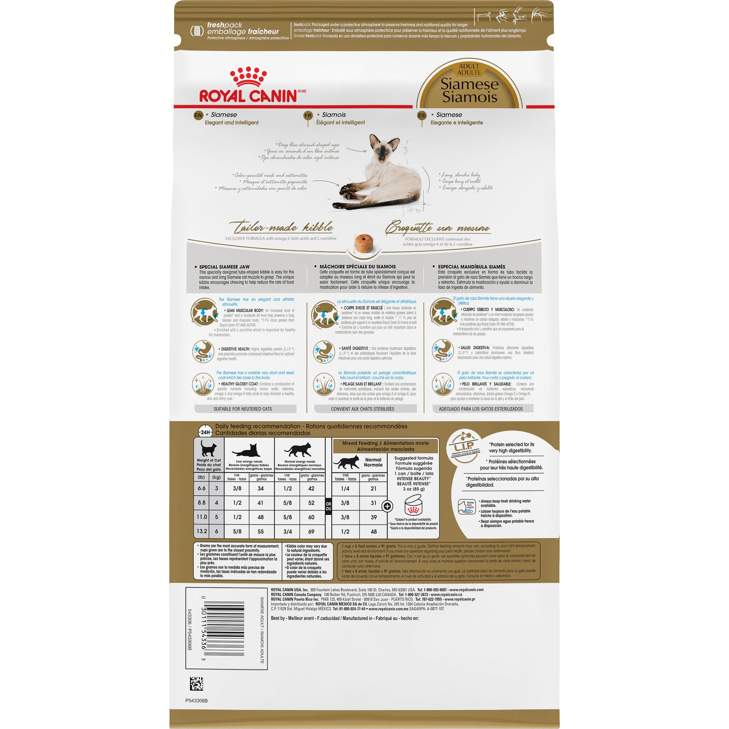 Royal Canin Feline Breed Nutrition Siamese Dry Cat Food