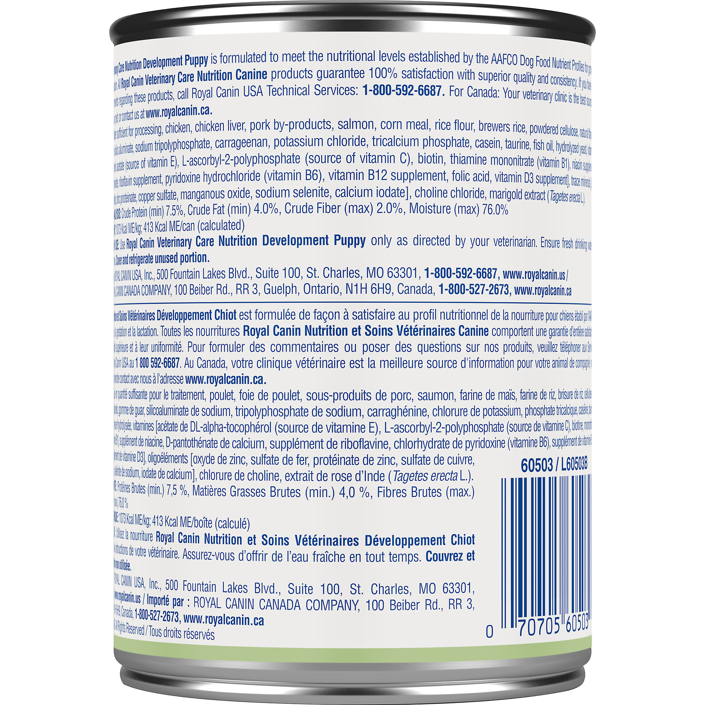 Canine Development Puppy Canned Dog Food