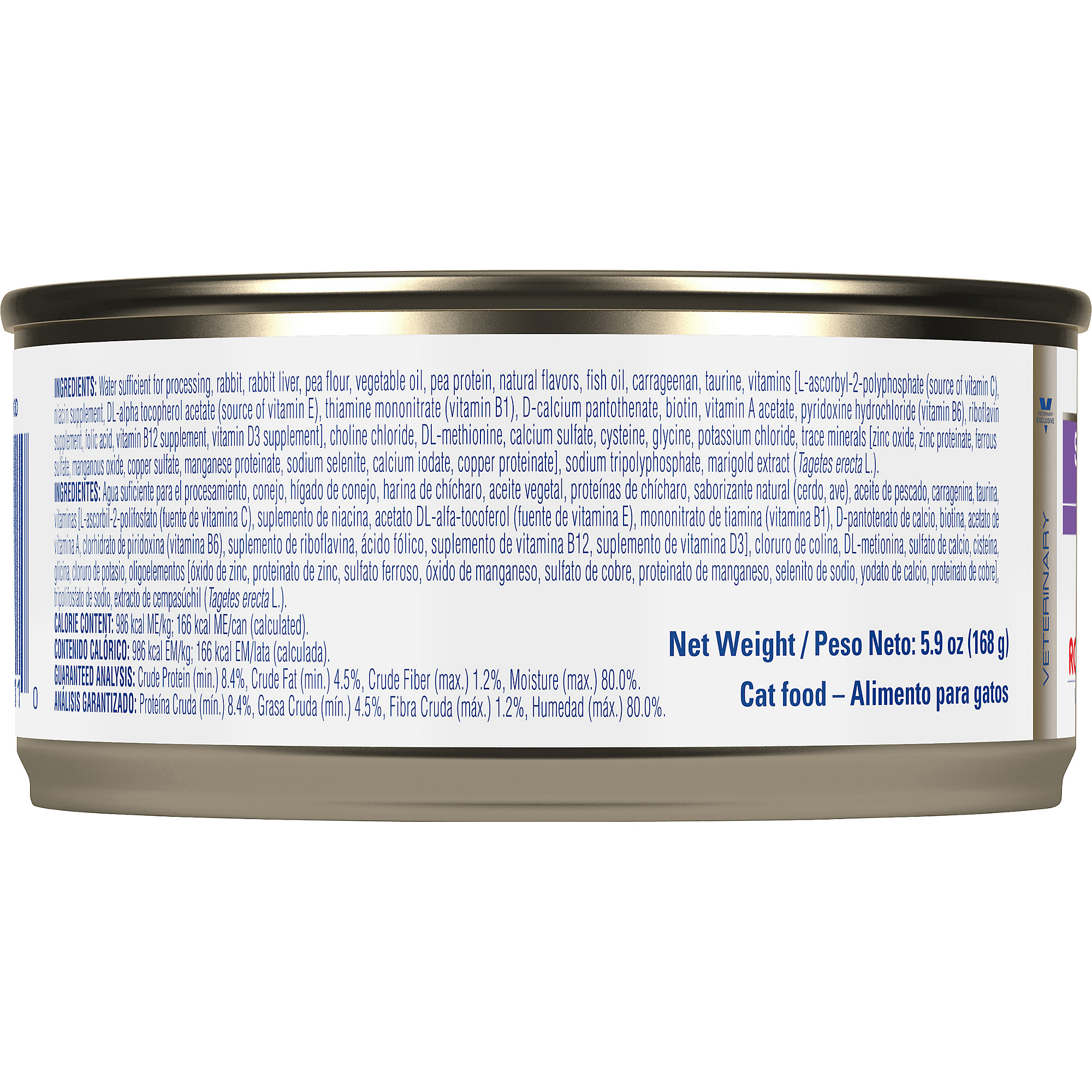 Royal Canin Veterinary Diet Feline Selected Protein Adult PR Canned Cat Food