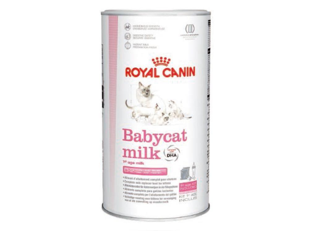 ベビーキャット ミルク