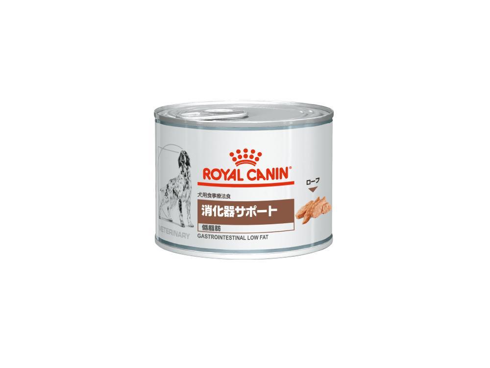 パッケージ画像 消化器サポート 低脂肪 ウェット 缶