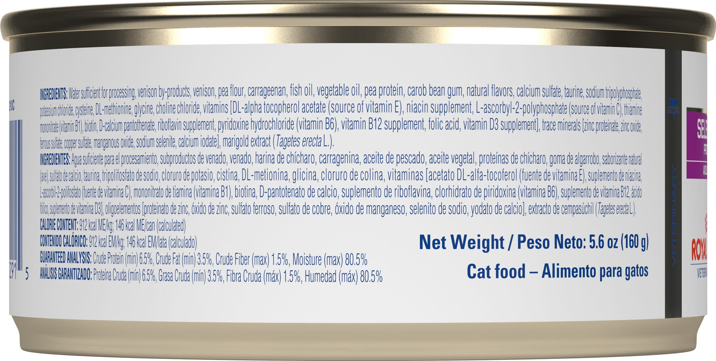 Royal Canin Veterinary Diet Feline Selected Protein Adult PV Canned Cat Food